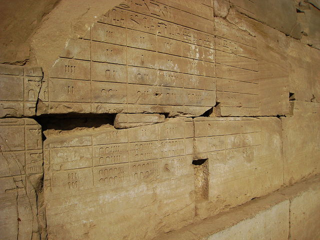 Egyptian spreadsheet?